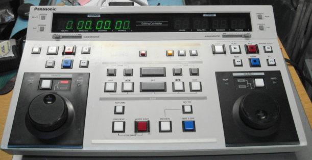 editing machine 2015